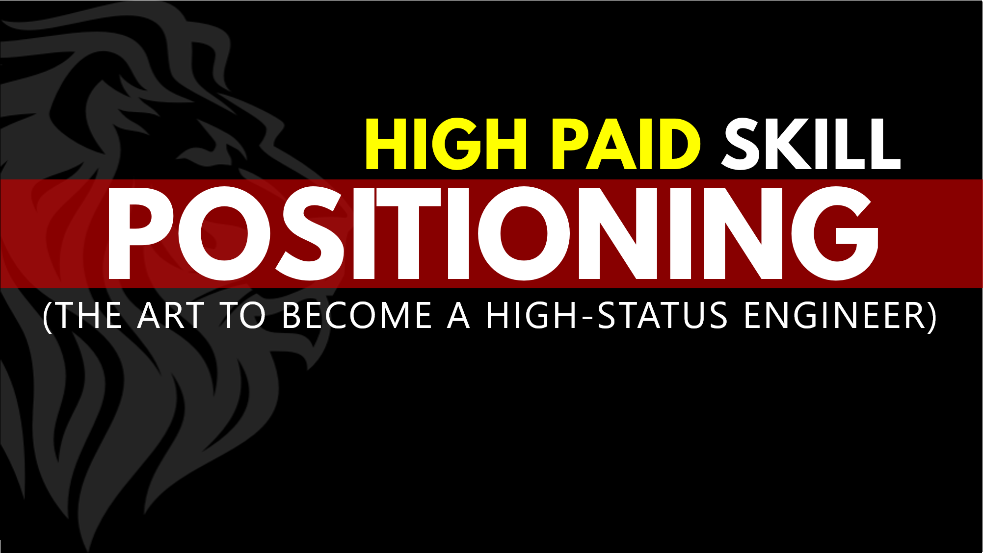 high paid skill positioning